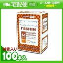 「ディスポ鍼」I'SSHIN (いっしん) M style (ISSHIN) 鍼管入100本入り