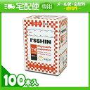 「ディスポ鍼」I'SSHIN (いっしん) YH style (ISSHIN) 100本入り