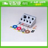 「パルス治療器」オームパルサーLFP-4000A(SG-209)【smtb-s】