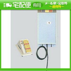 電光投影式視力検査器 壁掛式SK-80B(SN-310)【smtb-s】:SHOWA