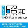 SHOWA ヘルスケア Online Shop