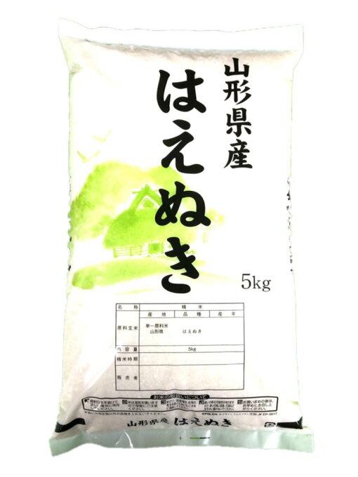 山形県産 はえぬき 白米 食味ランキング 特A お米 令和元年産 5kg...
