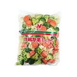 冷凍 洋風 野菜ミックス 1kg ニチレイ 業務用 冷凍 野菜 ミックス