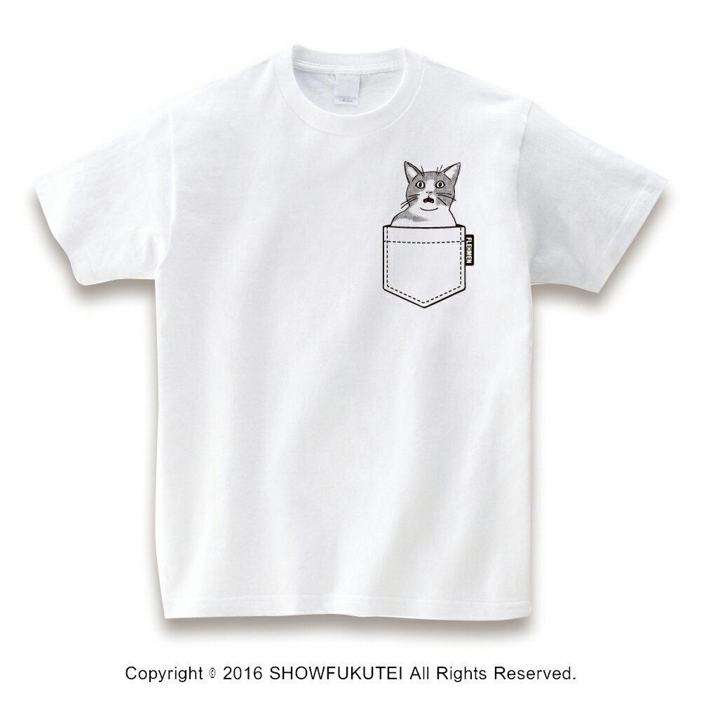 ポケットにフレーメン猫_Tシャツ【ホワイト】【ねこ アニマル ペット 犬 猫 かわいい おもしろ 干支 動物園 水族館 ギフト】