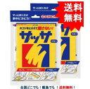 KINCHO サッサ (15枚入り) × 2個セット 【送料無料】