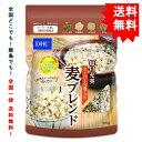 【DHC】 毎日充実 スーパー大麦入り麦ブレンド (320g) × 1袋 お届け約1週間【送料無料】