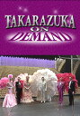 TAKARAZUKA NEWS Pick Up #207「花組宝塚大劇場公演『愛のプレリュード』『Le Paradis!!』舞台レポート」【動画配信】