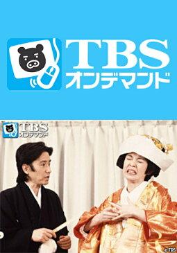カミさんの悪口【TBSオンデマンド】 第11話 カミさんの愛シ方【動画配信】