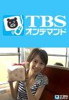 青木裕子の日本全国駅弁選手権〜北陸本線〜【TBSオンデマンド】【動画配信】