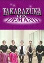 TAKARAZUKA NEWS Pick Up #550「美弥るりかディナーショー『Razzle』稽古場レポート」〜2017年10月より〜【動画配信】