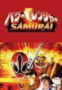 パワーレンジャー SAMURAI 第15話 テンゲン・ゲートの秘密【動画配信】