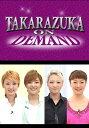 TAKARAZUKA NEWS Pick Up 「Number Q:凪七瑠海、鳳月杏、礼真琴、美風舞良」〜2013年7月より〜【動画配信】