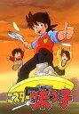 ミスター味っ子 第52話 幻の中華スープに挑戦!冬虫夏草の秘密【動画配信】