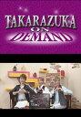 TAKARAZUKA NEWS Pick Up「Sumire Cafe 月組89期:凪七瑠海・美弥るりか・美翔かずき」〜2014年6月より〜【動画配信】