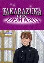 TAKARAZUKA NEWS Pick Up「SKY INTERVIEW 凰稀かなめ」〜2006年12月より〜【動画配信】