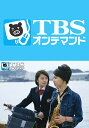 L×I×V×E【TBSオンデマン...