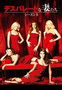 楽天SHOWTIMEで買える「デスパレートな妻たち シーズン5 第21話 買収工作【動画配信】」の画像です。価格は216円になります。