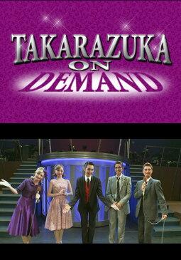 TAKARAZUKA NEWS Pick Up #437「星組シアター・ドラマシティ公演『キャッチ・ミー・イフ・ユー・キャン』突撃レポート」〜2015年7月より〜【動画配信】