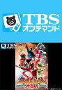 ローカルヒーロー大百科【TBSオ...