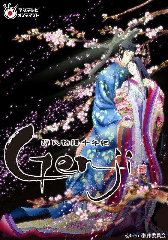 アニメ, その他  Genji FOD 10