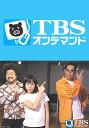 ケータイ刑事 銭形舞【TBSオン...