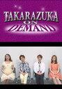 TAKARAZUKA NEWS Pick Up #373「専科東京特別公演『第二章』稽古場レポート」〜2014年5月より〜【動画配信】