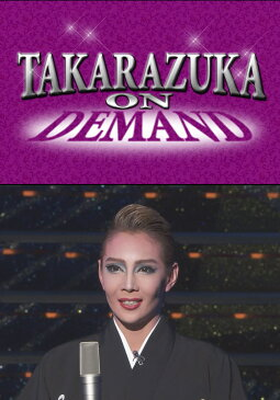 TAKARAZUKA NEWS Pick Up #428「星組東京宝塚劇場公演千秋楽 柚希礼音退団挨拶」〜2015年5月より〜【動画配信】