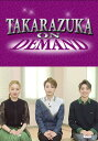 TAKARAZUKA NEWS ...