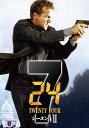24 -TWENTY FOUR-...