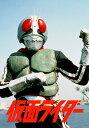 仮面ライダー 第61話「怪人ナマズキラーの電気地獄」【動画配信】