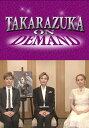 TAKARAZUKA NEWS Pick Up #592「雪組『ファントム』インタビュー」〜2018年10月より〜【動画配信】
