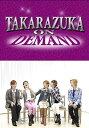 TAKARAZUKA NEWS Pick Up 「I LOVE 宝塚 月組スペシャル Part.3」〜2012年8月より〜【動画配信】