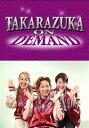TAKARAZUKA NEWS プレイバック!「湖月わたるダンシング・リサイタル『Across』稽古場レポート」〜2006年4月より〜【動画配信】