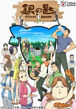 銀の匙 Silver Spoon(第1期)【FOD】 #3 八軒、豚丼と出会う【動画配信】