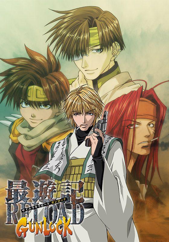 アニメ, その他 RELOAD GUNLOCK 14