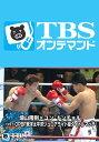 畑山隆則×ユン・ドンチョル(1997) OPBF東洋太平洋ジュニアライト級タイトルマッチ【TBSオンデマンド】【動画配信】