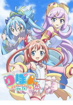 マジでオタクなイングリッシュ! りぼんちゃん the TV 第3話 夏だ! 海だよ、りぼんちゃん【動画配信】