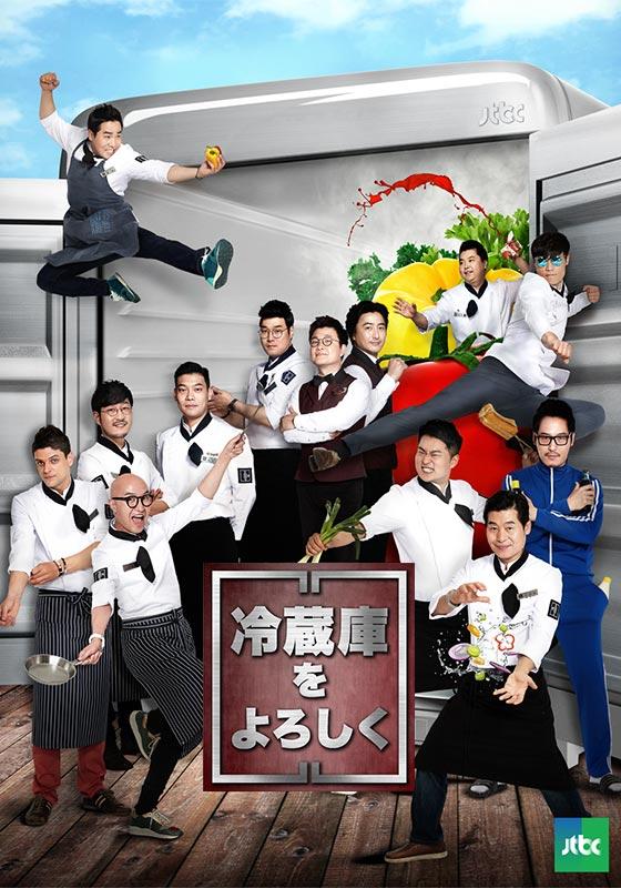 アジア・韓国, 韓国  25