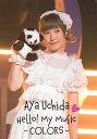 内田彩 Hello! My Mu...