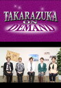 TAKARAZUKA NEWS Pick Up #355月組の指針 新たなる挑戦MASAKI号の月組日誌〜2014年1月 お正月スペシャル!より〜動画配信