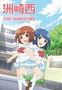 楽天SHOWTIMEで買える「洲崎西 THE ANIMATION 第11話 ゆみりんごめんね【動画配信】」の画像です。価格は54円になります。