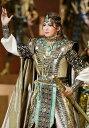王家に捧ぐ歌−オペラ「アイーダ」より−('16年宙組・博多座・千秋楽)【動画配信】