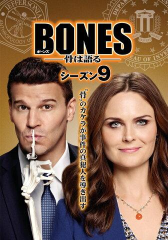 ボーンズ/BONES -骨は語る- シーズン9 第10話 シチューにされた男【動画配信】