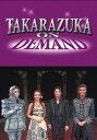 TAKARAZUKA NEWS Pick Up #477「雪組シアター・ドラマシティ公演『ドン・ジュアン』突撃レポート」〜2016年7月より〜【動画配信】