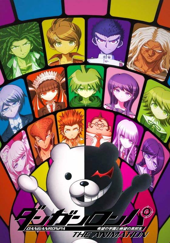 アニメ, その他  The Animation 9 II