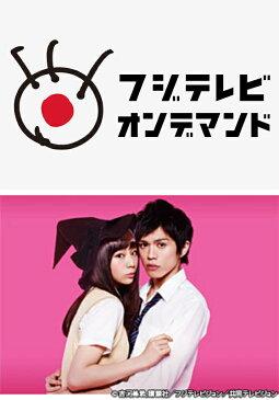 山田くんと7人の魔女【FOD】 第6話 トウメイ人間【動画配信】