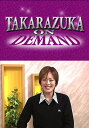 TAKARAZUKA NEWS プレイバック!「タカラジェンヌえとせとら「蘭寿とむ」」〜2005年2月より〜【動画配信】