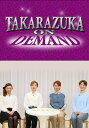 TAKARAZUKA NEWS Pick Up 「集まれ!趣味ジェンヌ 緒月遠麻・蓮水ゆうや」〜2013年12月より〜【動画配信】