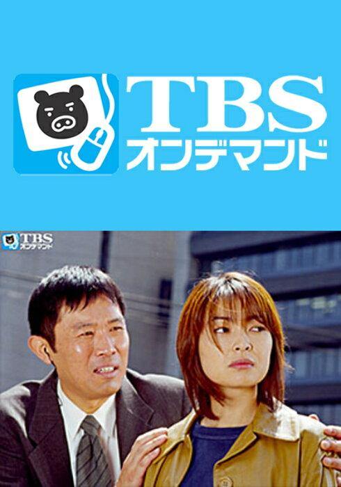 QUIZ【TBSオンデマンド】 第5話 真犯人登場便乗犯の死【動画配信】