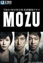 MOZU Season1〜百舌の...